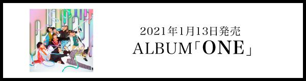 ALBUM「ONE」